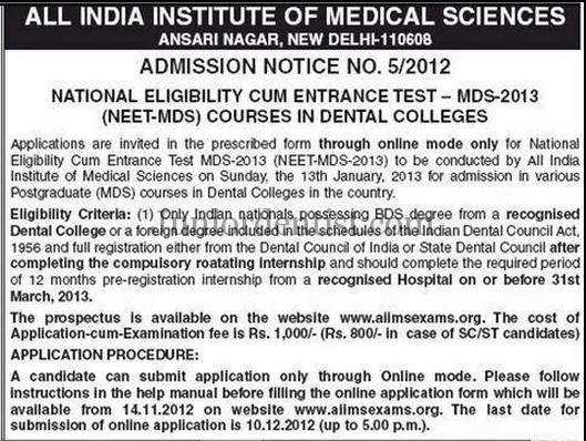Neet MDS entrance notification and entrance date