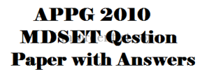 APPG 2010 MDS solved question paper